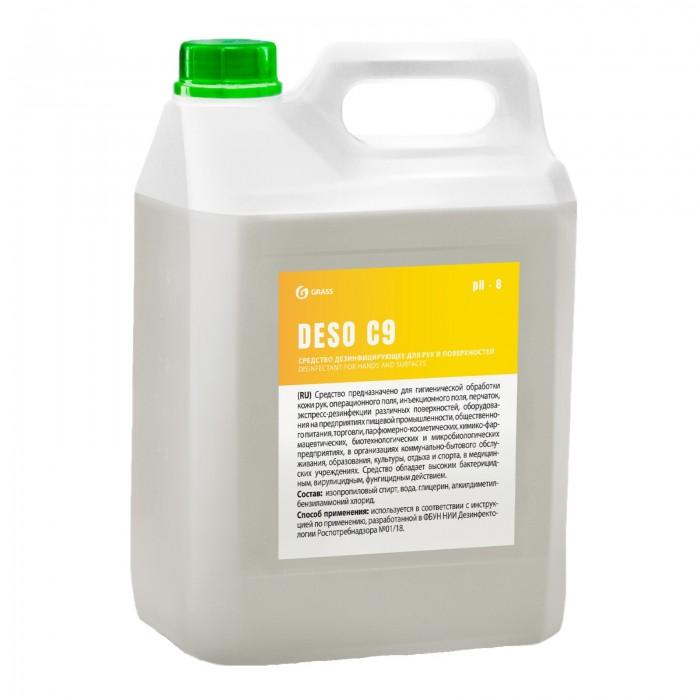 Бытовая химия Grass Дезинфицирующее средство DESO C9 5 кг недорого