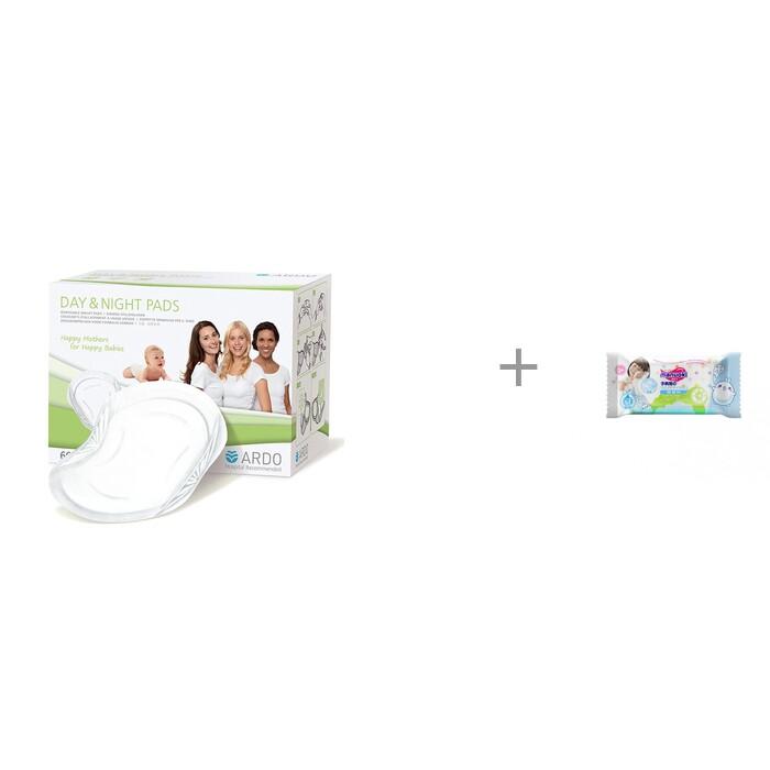 Купить Гигиена для мамы, Ardo Одноразовые прокладки для бюстгальтера Day&Night Pads 60 шт и салфетки L 20 шт. Manuoki