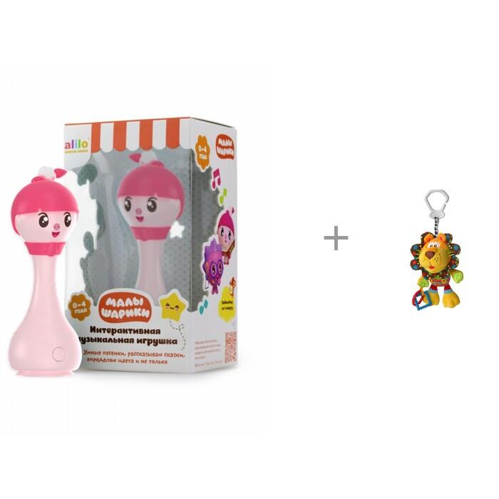 Интерактивная игрушка Alilo музыкальная Малышарики R1 и мягкая игрушка Playgro Львенок 0181513