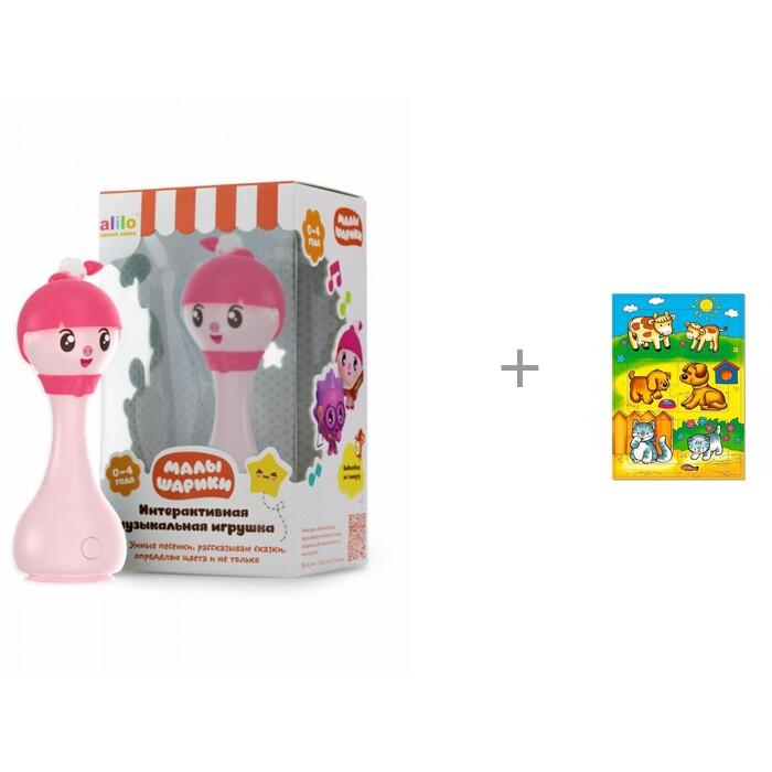 Интерактивная игрушка Alilo Малышарики Нюшенька R1 и развивающая рамка А у нас во дворе Дрофа