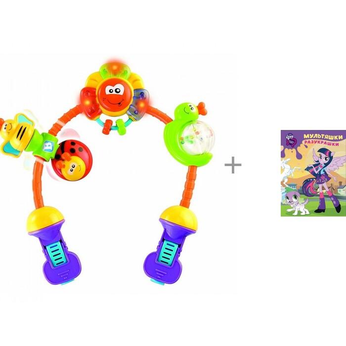 Картинка для Подвесная игрушка B kids Игрушка на коляску и раскраска Мой маленький пони 1507 White & Green