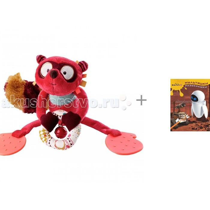 Купить Подвесные игрушки, Подвесная игрушка Lilliputiens Лемур Джордж со звоночком и раскраска Валли 1520 White & Green