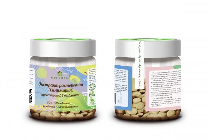 Оргтиум Силимарин прессованный в таблетки 50 г