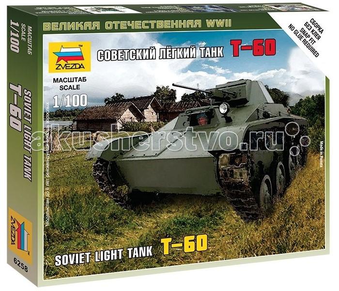 Конструкторы Звезда Модель Советский легкий Танк Т-60 танк звезда советский легкий танк т 60 1 100 хаки 6258