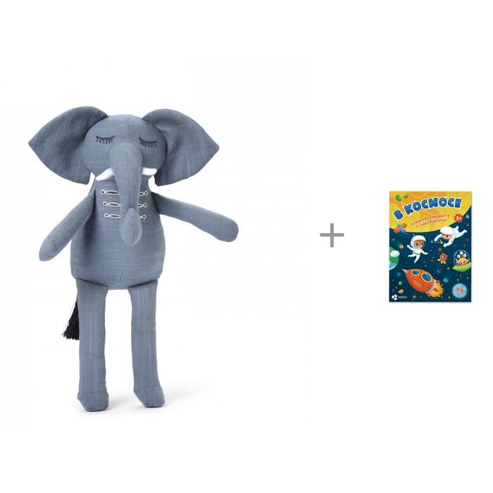 Купить Мягкие игрушки, Мягкая игрушка Elodie Слоник Humble Hugo 41 см и книжка-панорама с наклейками В космосе Геодом