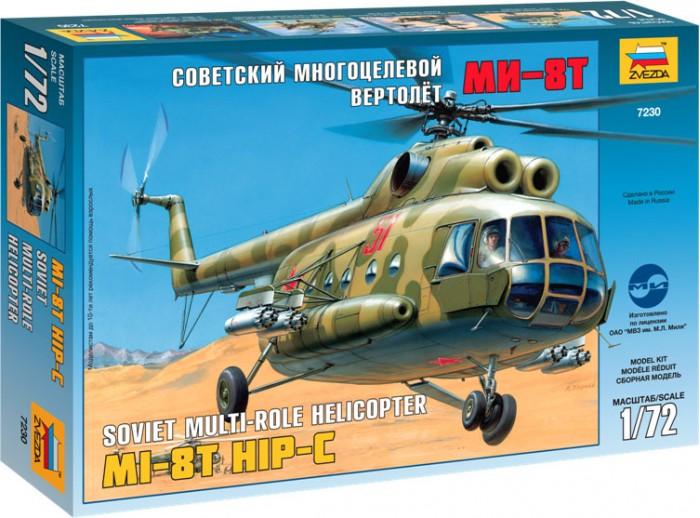 Сборные модели Звезда Модель Вертолет Ми-8Т