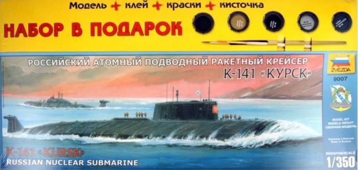 Конструктор Звезда Модель Подарочный набор Российская АПЛ Курск
