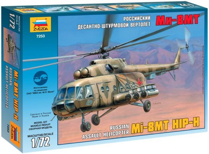 Конструкторы Звезда Модель Вертолет Ми-8МТ сергей мороз многоцелевой вертолет ми 8