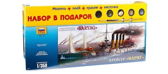 Конструктор Звезда Модель Подарочный набор Крейсер Варяг