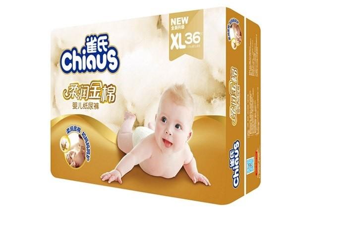 Подгузники Chiaus Подгузники золотой хлопок XL (13-18 кг) 36 шт.