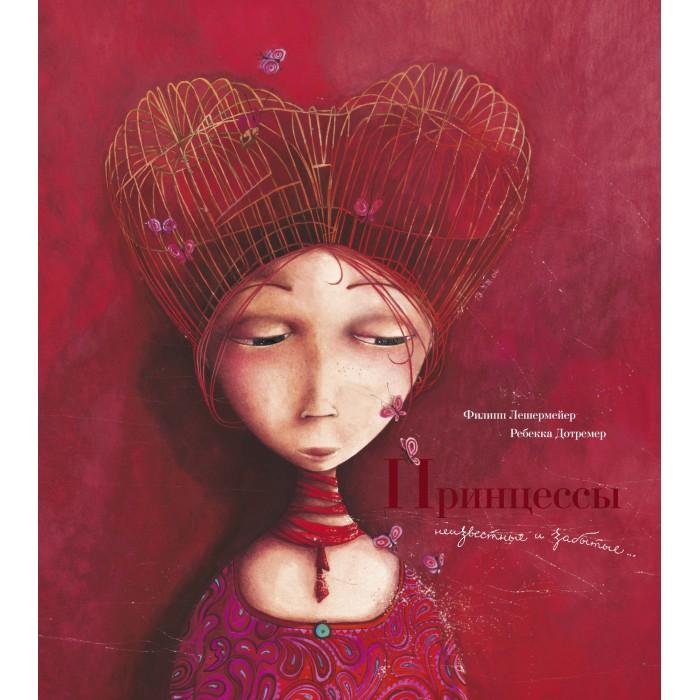 Купить Художественные книги, Махаон Книга Принцессы неизвестные и забытые