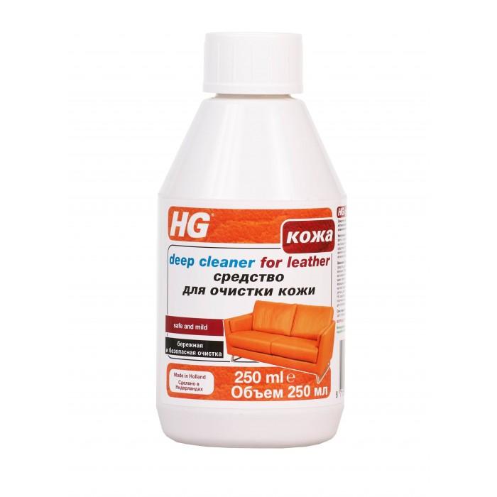 Бытовая химия HG Средство для очистки кожи 0.25 л