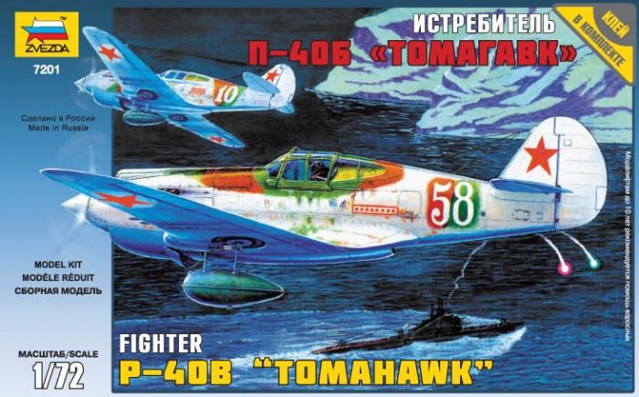 Конструкторы Звезда Модель Истребитель Р-40В Томагавк звезда самолет томагавк 7201з