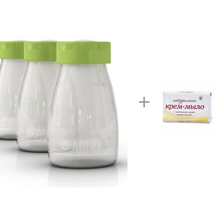 Купить Контейнеры, Ardo Bottle Set 3 шт. 150 мл и крем-мыло Невская Косметика