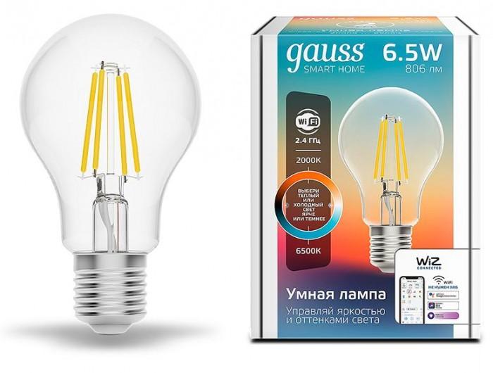 Купить Светильники, Светильник Gauss Лампа светодиодная филаментная Smart Home DIM+CCT E27 A60 6, 5Вт 2000-6500К
