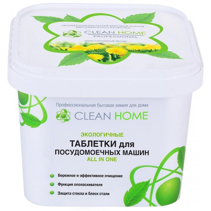 Фото - Бытовая химия Clean Home Таблетки для посудомоечных машин All-in-one 30 шт. бытовая химия jundo active oxygen таблетки для посудомоечных машин с активным кислородом 30 шт