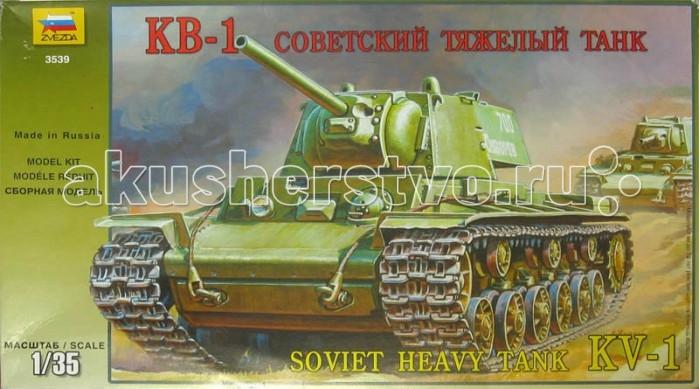 Звезда Модель Советский танк КВ-1