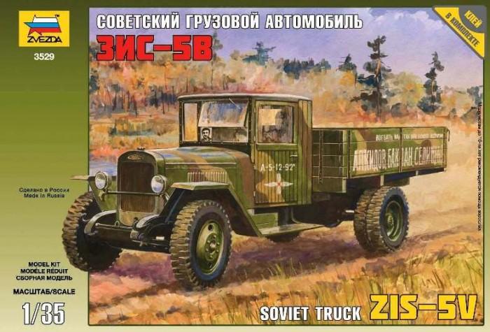 Конструкторы Звезда Модель Грузовик ЗиС-5 грузовик звезда зис 151 1 35 3541п 1 35 зеленый