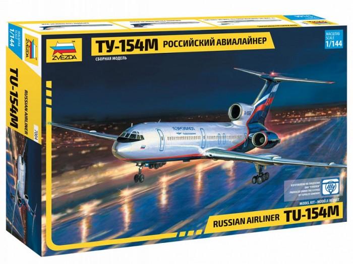 Конструкторы Звезда Модель Пассажирский авиалайнер Ту-154 sata 09519