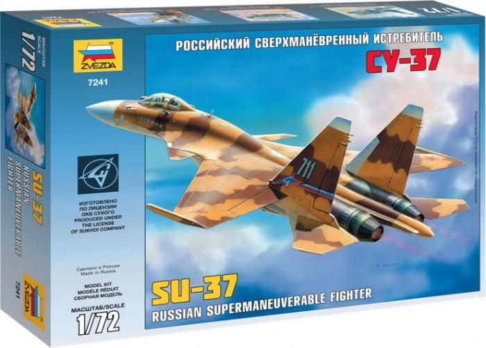Звезда Модель Самолет Су-37