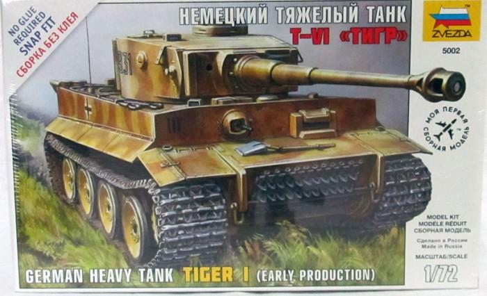 Конструкторы Звезда Модель Немецкий танк Т-VI Тигр (без клея)