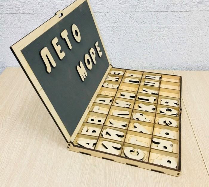 Деревянные игрушки Бизикуб Алфавит-кейс с магнитно-грифельной доской деревянные игрушки бизикуб алфавит русский с цифрами и знаками