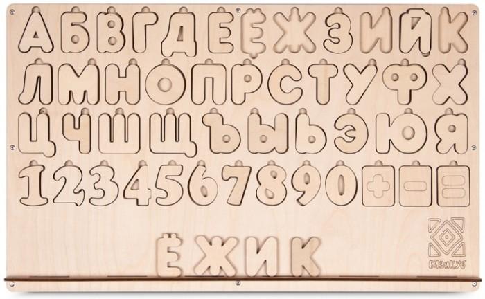 Купить Деревянные игрушки, Деревянная игрушка Бизикуб Алфавит русский с цифрами и знаками