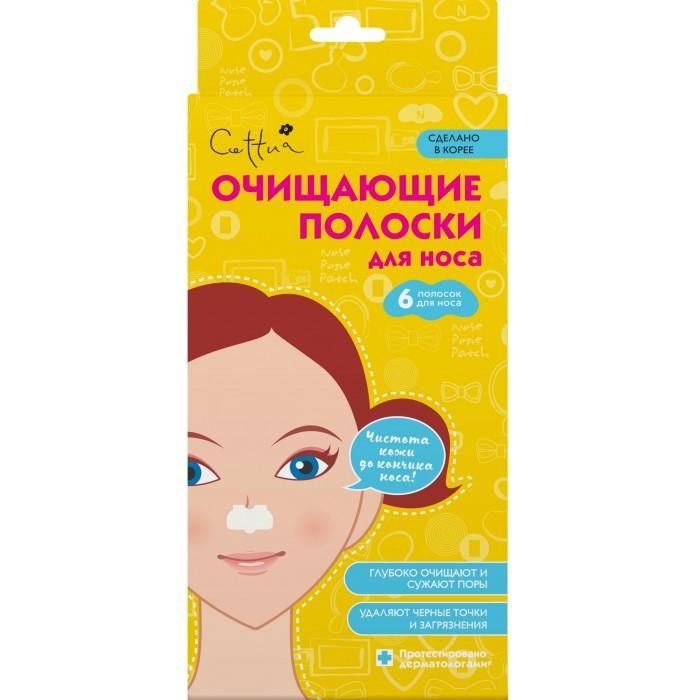 Фото - Косметика для мамы Cettua Полоски очищающие для носа 6 шт. салицинк полоски очищающие для носа с углем и гамамелисом n6
