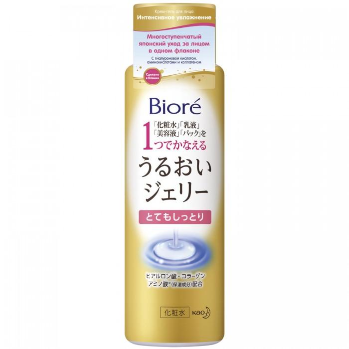 Косметика для мамы Biore Крем-гель для лица интенсивное увлажнение 180 мл