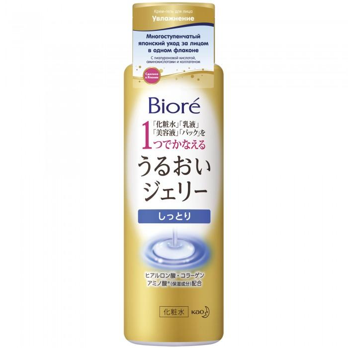 Косметика для мамы Biore Крем-гель для лица увлажняющий 180 мл