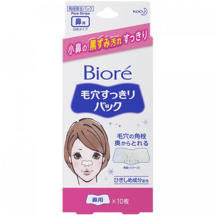 Косметика для мамы Biore Полоски для носа 10 шт. недорого