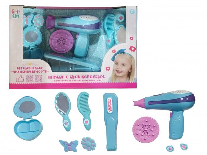 Купить Ролевые игры, Girls Club Игровой набор Модница (10 предметов)