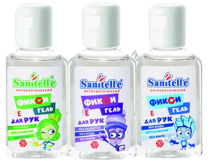 Косметика для новорожденных BugSTOP Фикси-Гель с витамином Е Bubble gum 50 мл жвачка для рук nano gum nano gum эффект алмазной пыли 50гр