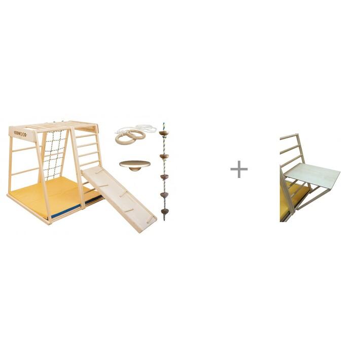 Купить Спортивные комплексы, Kidwood Деревянный игровой комплекс Парус комплектация Игра с приставным столиком