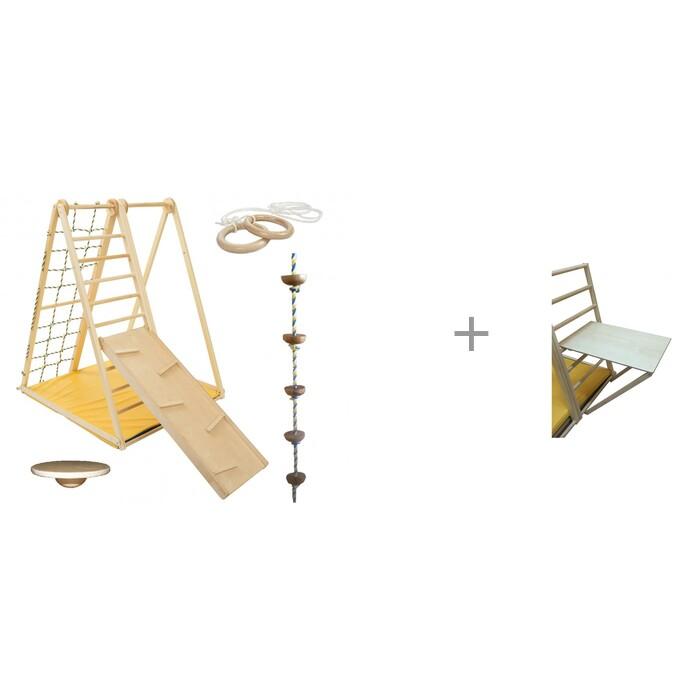 Спортивные комплексы Kidwood Деревянный игровой комплекс Березка комплектация Игра с приставным столиком