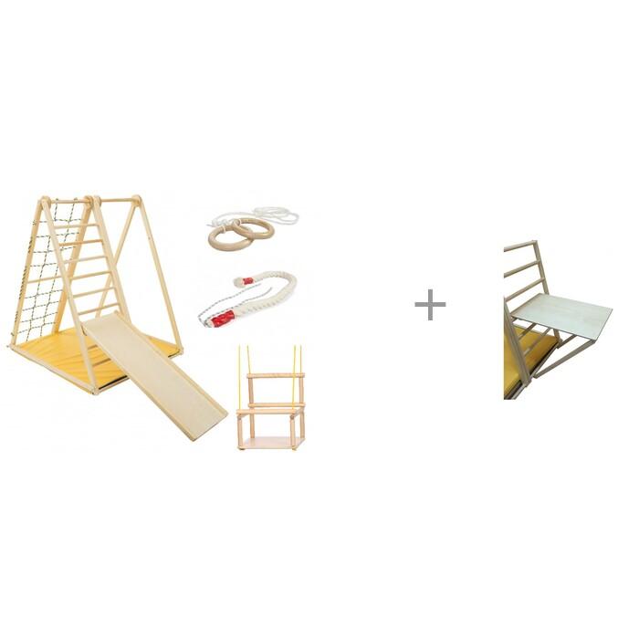 Купить Спортивные комплексы, Kidwood Деревянный игровой комплекс Березка комплектация Малыш с приставным столиком