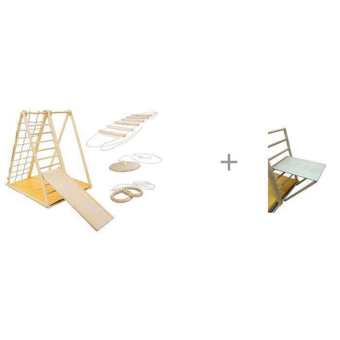 Спортивные комплексы Kidwood Деревянный игровой комплекс Березка комплектация Спорт с приставным столиком