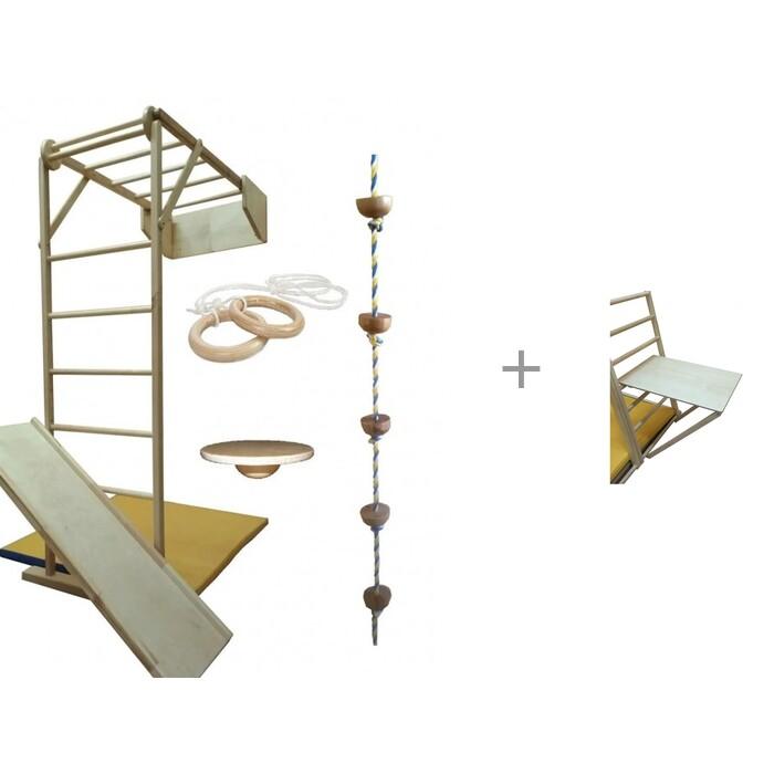 Картинка для Kidwood Деревянный складной спортивный уголок Жираф комплектация Игра с приставным столиком