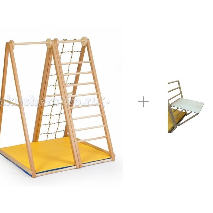 Купить Спортивные комплексы, Kidwood Деревянный игровой комплекс Березка с приставным столиком