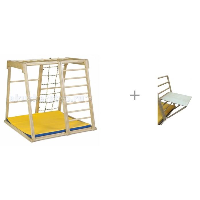 Купить Спортивные комплексы, Kidwood Деревянный игровой комплекс Парус с приставным столиком
