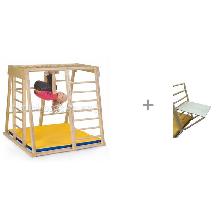 Купить Спортивные комплексы, Kidwood Деревянный игровой комплекс Ракета с приставным столиком