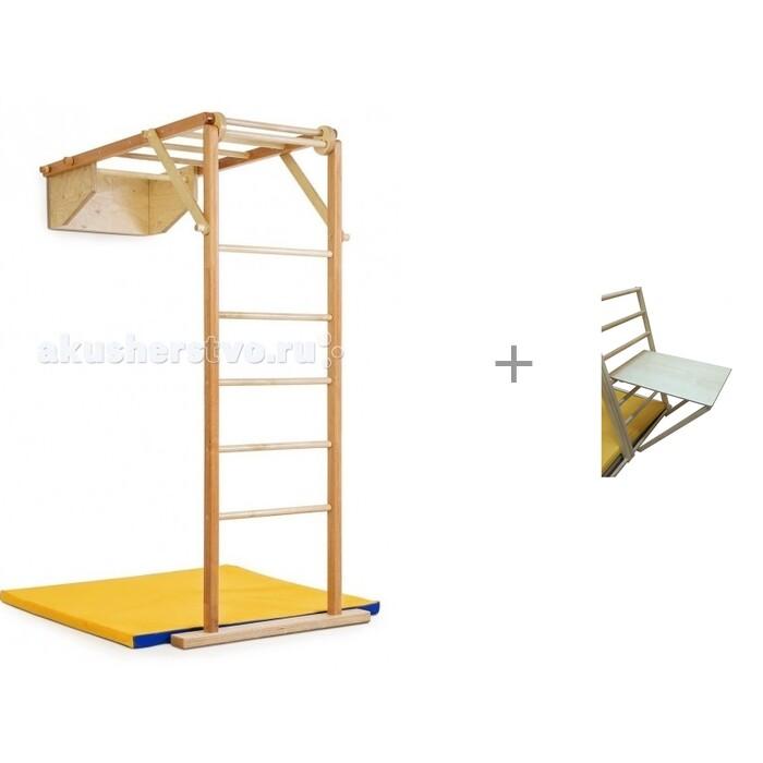 Kidwood Деревянный складной спортивный уголок Жираф с приставным столиком