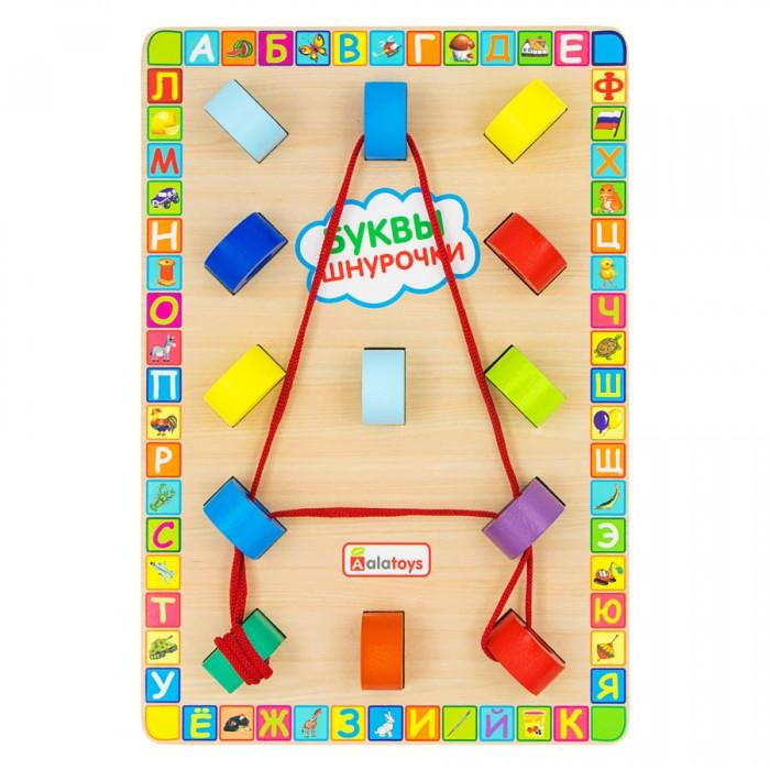 Деревянные игрушки Alatoys Шнуровка Буквы-шнурочки шнуровка радуга шнурочки нос по ветру белка и стрелка