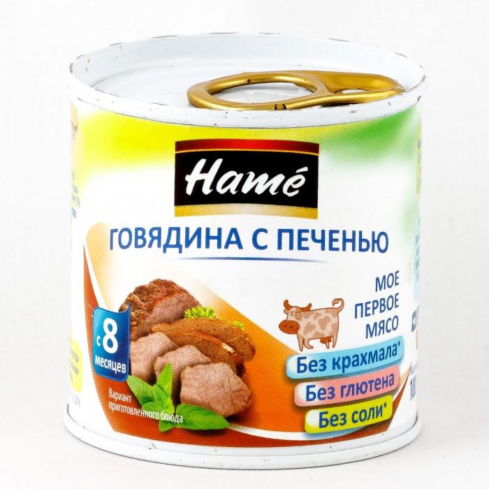 Пюре Hame Пюре Говядина с печенью с 8 мес. 100 г паштет hame с говяжьей печенью 117 г