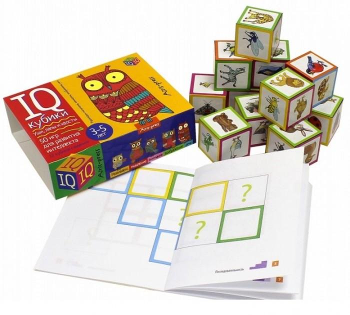 Раннее развитие Айрис-пресс Умные кубики. Уши, лапы и хвосты. 50 игр для развития интеллекта раннее развитие айрис пресс волшебный театр золушка