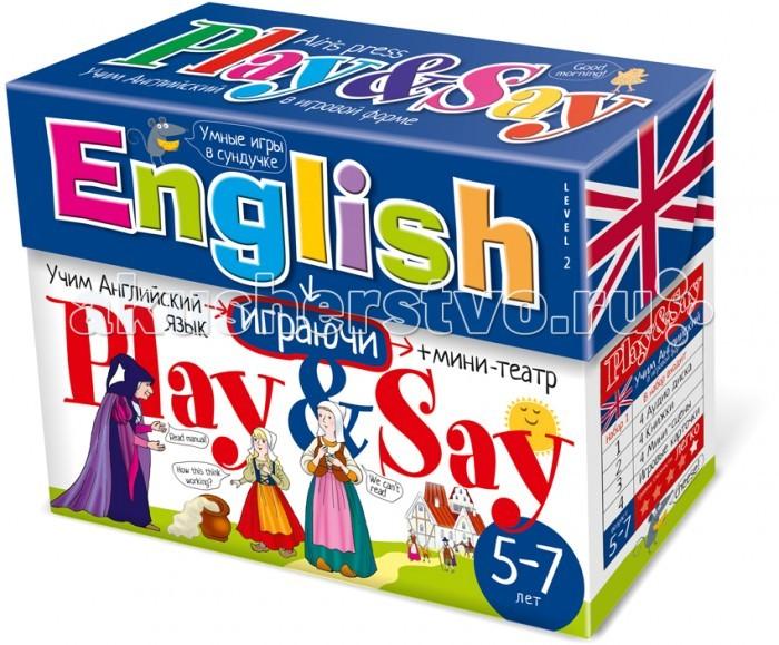 Раннее развитие Айрис-пресс Сундучок с играми. Учим английский язык. (Play&Say) Уровень 2. Синий раннее развитие айрис пресс волшебный театр белоснежка и семь гномов