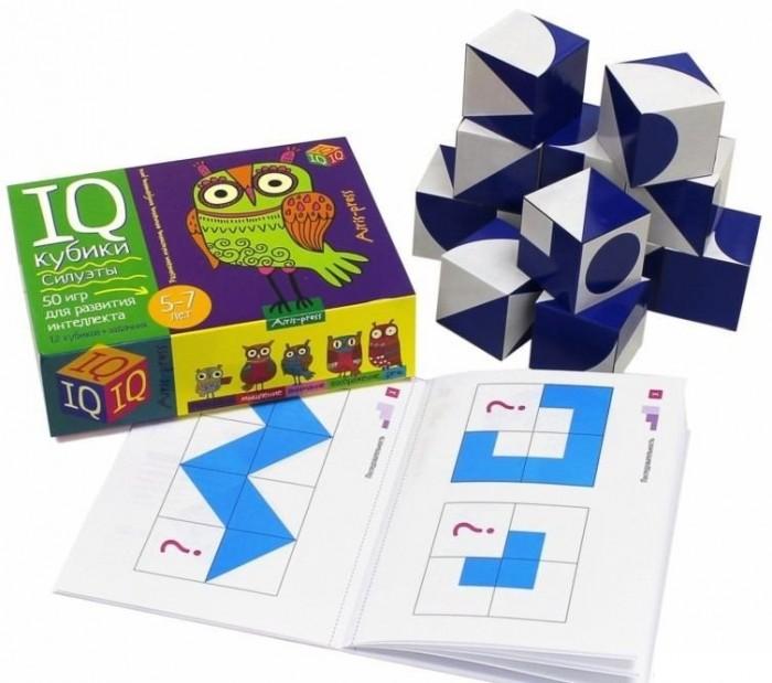 Раннее развитие Айрис-пресс Умные кубики. Силуэты. 50 игр для развития интеллекта раннее развитие айрис пресс волшебный театр золушка