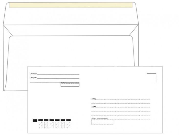 Купить Канцелярия, Ряжская Печатная Фабрика Конверты Е65 Куда-Кому 80 г/м2 110х220 мм 1000 шт.