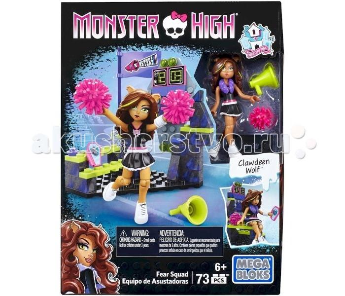 Конструкторы Mega Bloks Monster High: группа поддержки mega bloks monster high персонажи монстры скелита калаверас