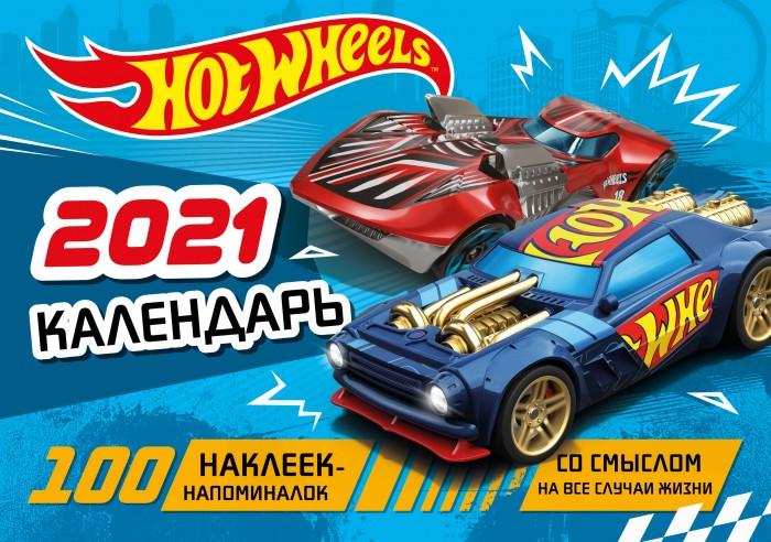 Книжки с наклейками ND Play Календарь настенный перекидной с наклейками Hot Wheels на 2021 год